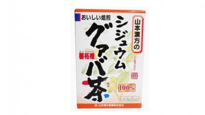 山本漢方製薬「シジュウムグァバ茶」