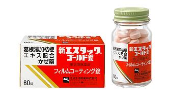 【エスエス製薬】新エスタックゴールド錠