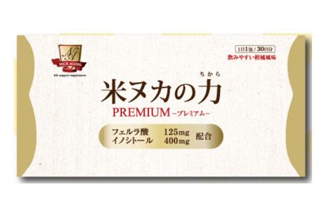 株式会社ナンブ「米ヌカの力 PREMIUM(プレミアム)」