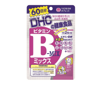 DHC「ビタミンBミックス」