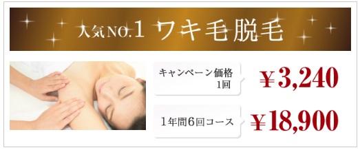 浜松中央クリニックのサイトトップ画像