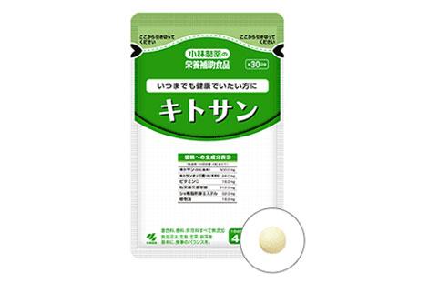 小林製薬「キトサン」