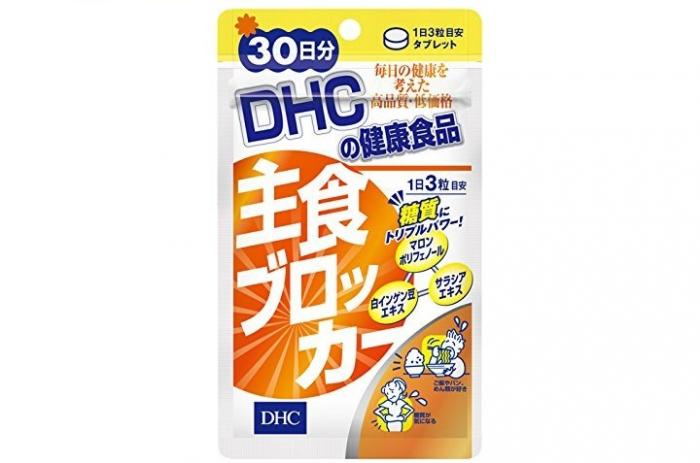DHC(ディーエイチシー)「主食ブロッカー」