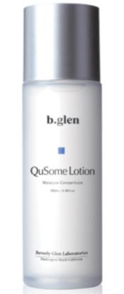 ビーグレン QuSomeローションの商品情報をチェック