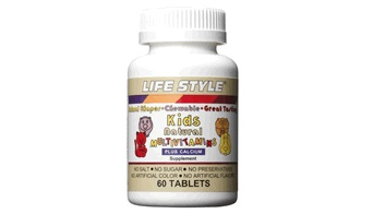 LIFE STYLE(ライフスタイル)「お子様用マルチビタミン」