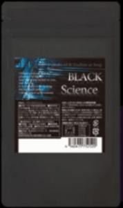 媚薬 香水 ブラックサイエンス