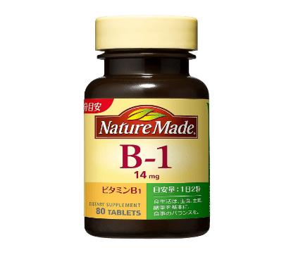 ネイチャーメイド「ビタミンB1」