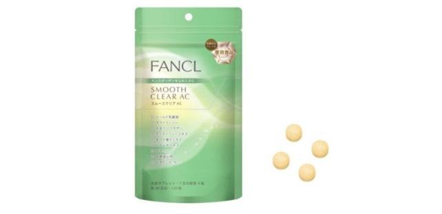 FANCL「スムースクリア AC」