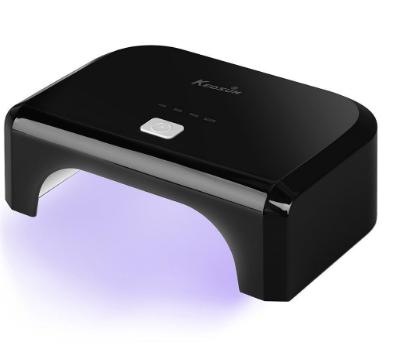 KEDSUM「24W KEDSUM UV LEDネイルドライヤー」