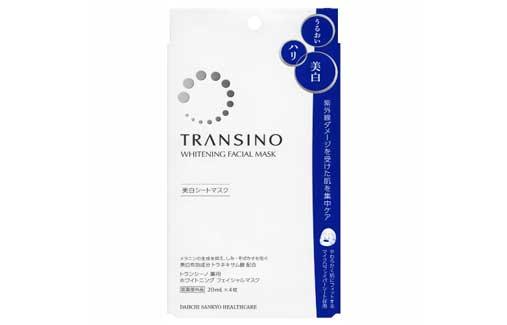 トランシーノ「薬用ホワイトニングフェイシャルマスク」