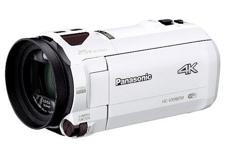 Panasonic「HC-VX985M」