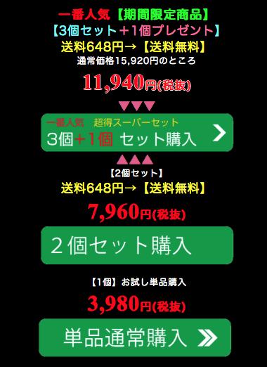 あばずれ(ABA-ZURE)