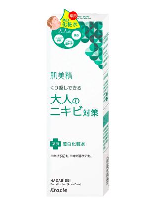 肌美精 大人のニキビ対策薬用美白化粧水
