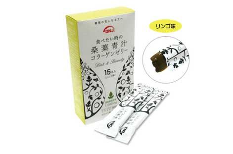 トヨタマ「食べたい時の桑葉青汁コラーゲンゼリー 」