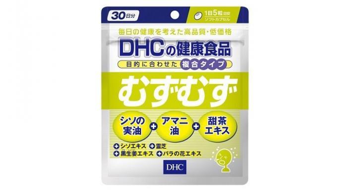DHC「むずむず」