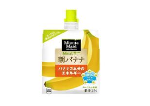 ミニッツメイド「朝バナナ」