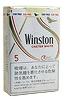 ウィンストン・キャスター・ホワイト・5