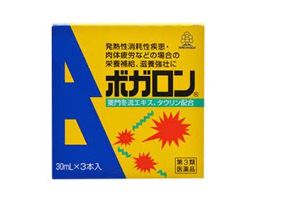 【湧永製薬】ボガロン
