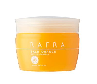 RAFRA(ラフラ)「バームオレンジ 」