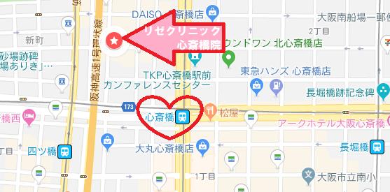 リゼクリニック心斎橋院 map