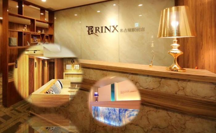 RINXの店内画像