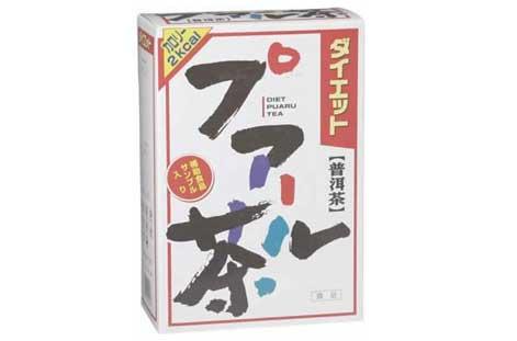 山本漢方製薬「ダイエットプアール茶」