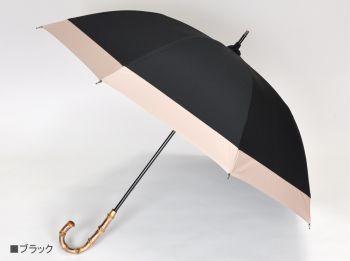 絶対焼きたくない人の日傘