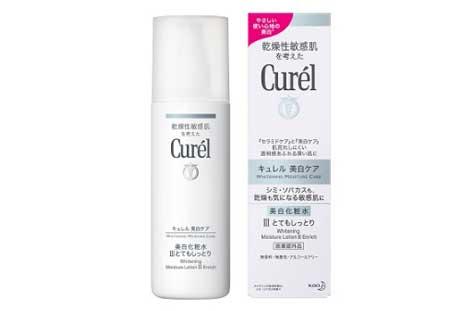 キュレル 美白化粧水 III とてもしっとり