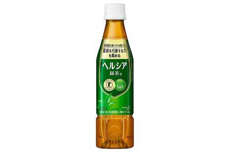花王「ヘルシア 緑茶」