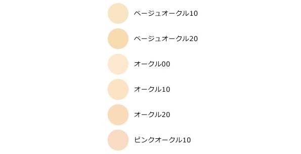 トゥルーリキッド モイスチャー UV