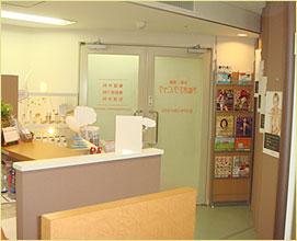 きぬがさクリニック姫路の店内画像