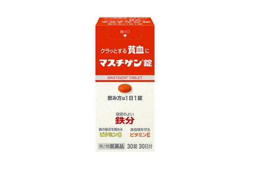 日本臓器製薬「マスチゲンS錠」