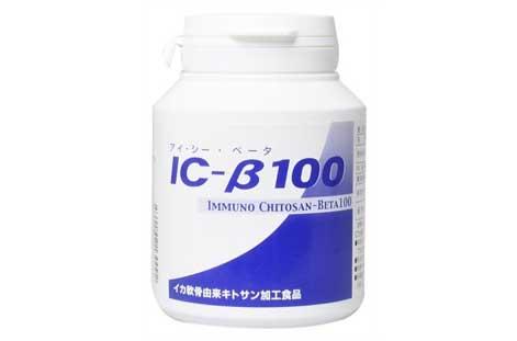 ハービックス「IC-β100(イカ由来ベータ型キチンキトサン)」