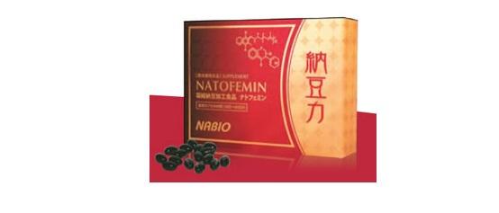 ナビオ 「ナトフェミン」