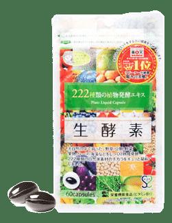 222種類の植物エキス生酵素