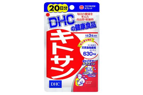 DHC(ディーエイチシー)「キトサン」