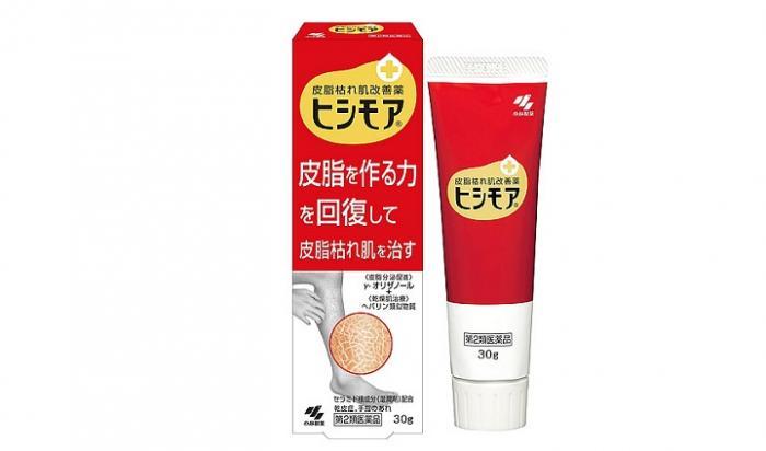 小林製薬「皮脂枯れ肌改善薬 ヒシモア」