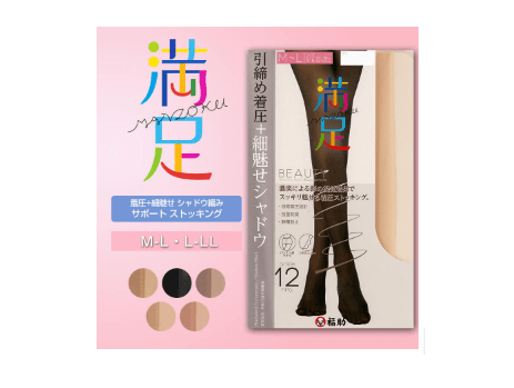 Fukuske「シャドウ編みサポートストッキング」