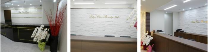 東京中央美容外科の店舗画像