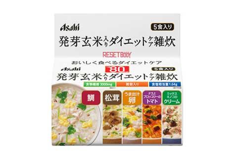 リセットボディ「発芽玄米入りダイエットケア雑炊」