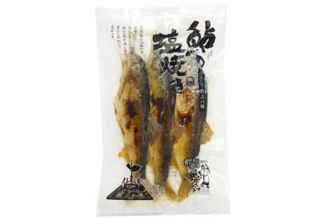 鮎の塩焼き「鮎の塩焼き」