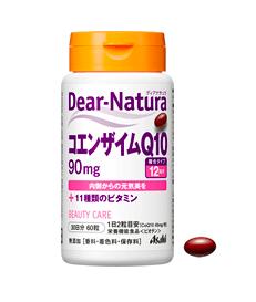 Asahi「ディアナチュラ コエンザイムQ10」
