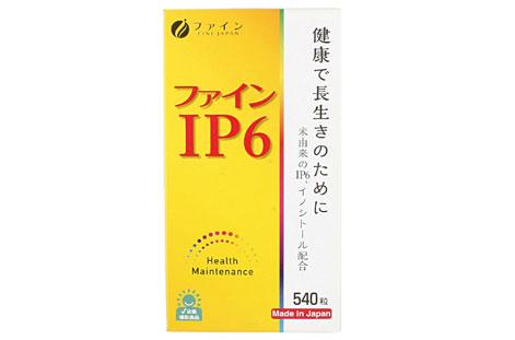 FINE JAPAN(ファイン)「ファインIP6」
