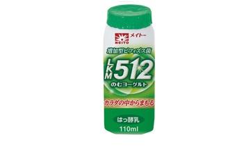 メイトー「増加型ビフィズス菌LKM512のむヨーグルト」