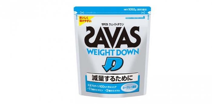 SAVAS(ザバス)「ウェイトダウン」