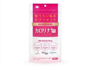 オデコマート「カロリナ酵素プラス」