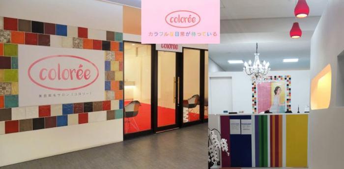 コロリ―の店内画像