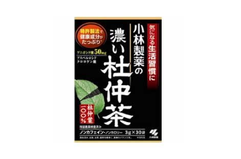 小林製薬「小林製薬の濃い杜仲茶」