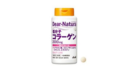 Dear-Natura(ディアナチュラ)「低分子コラーゲン」