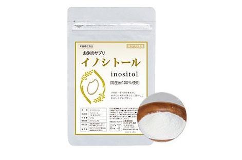 アグリ生活「お米のサプリ イノシトール」